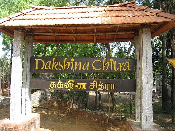 dakshinachithra