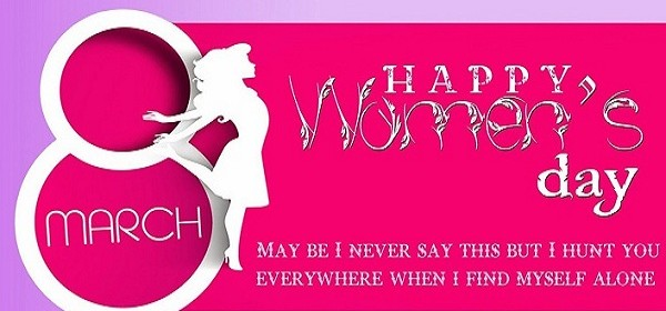 International women's day 2018- History, colour, theme, programs in Chennai, celebrations and gift ideas