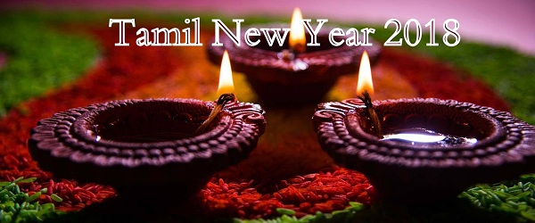 Tamil puthandu 2018(Tamil New Year and Vishu Kani) : Significance, Celebration, Rituals