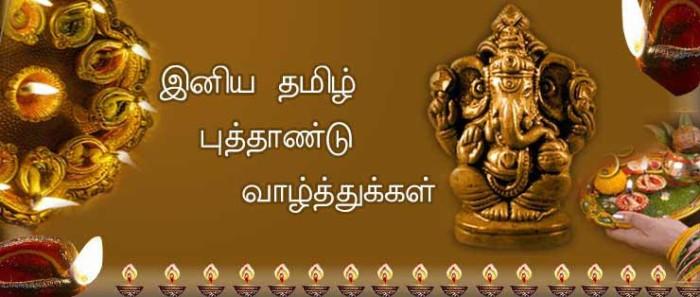 tamil-puthandu