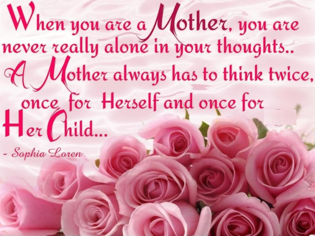 mothers-day-quotes-2017-2-1-1024x768-gtrrrsdfd