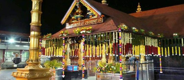 Sabarimalai(சபரிமலை) Temple 2018 to 2019 Darshan Timings, Opening, Closing Dates, Virtual q booking online
