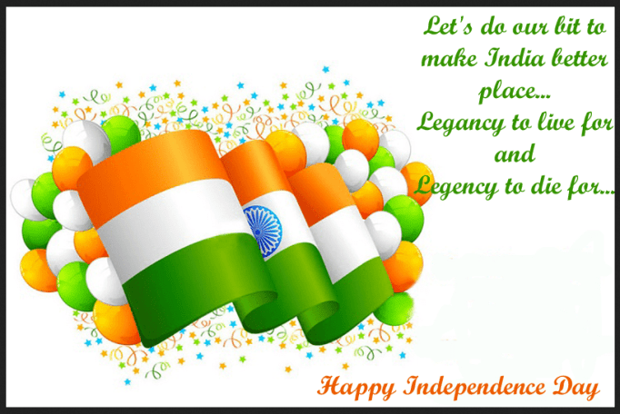 1st-happy-independence-day-india-greetings-cards-2018