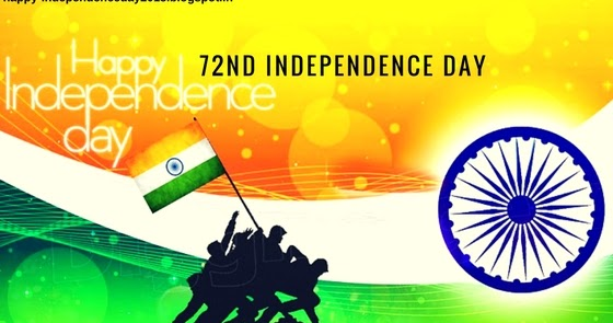 happy-independence-day-2018-inspirational