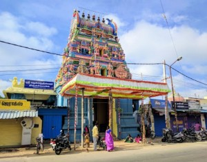Veezhinatheshwarar koil|Tour Package from chennai